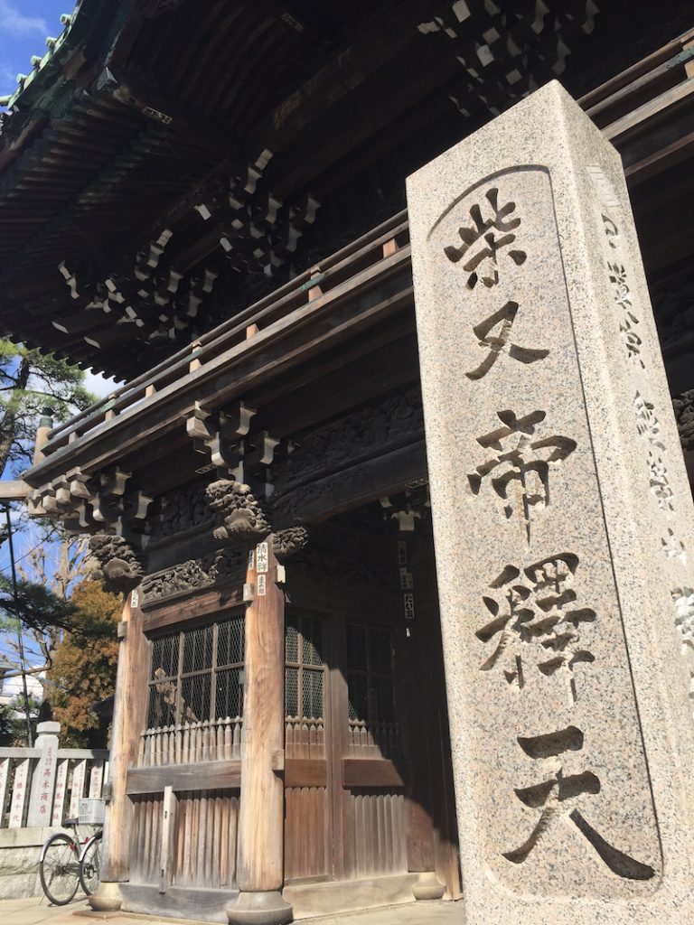 Shibamata things to do – Shibamata Taishakuten Temple, Shibamata Toy Musium, Shibamata Haikara Yokocho and etc