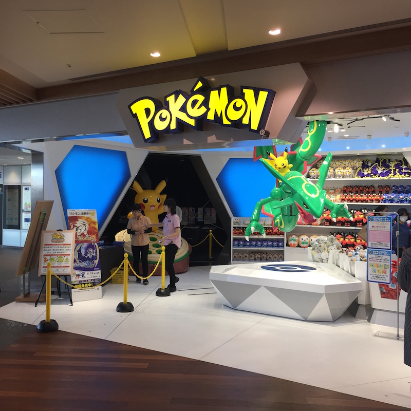 Skytree limited goods are on sale too! I went to the Pokemon Center SkyTree Town